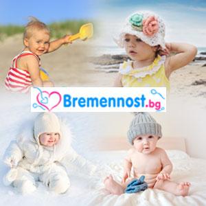 зимни бебета срещу летни бебета