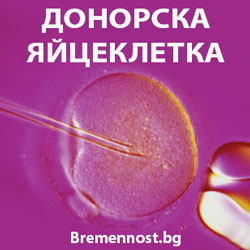 донорска яйцеклетка