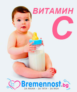 количество витамин с в храната на децата