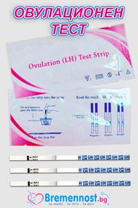 овулационен тест